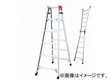 長谷川工業/HASEGAWA はしご兼用脚立 RAX2.0-18(16360)