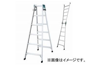 長谷川工業/HASEGAWA はしご兼用脚立 RS2.0-18(16346)
