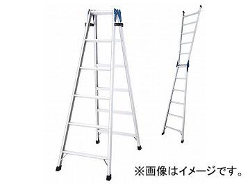 長谷川工業/HASEGAWA はしご兼用脚立 RD2.0-18(16329)