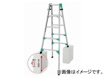 長谷川工業/HASEGAWA 脚部伸縮式脚立 はしご兼用 RYX1.0-15(16377)