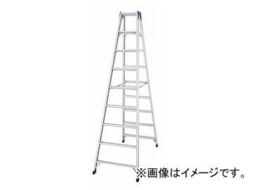 長谷川工業/HASEGAWA 長尺タイプ脚立 XAM2.0-27(16363)