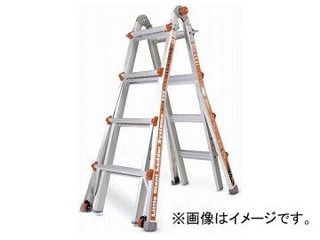 長谷川工業/HASEGAWA 多機能兼用脚立(伸縮式) アルタワン250シリーズ LG-10302(16194)