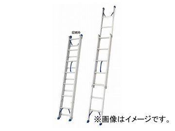 長谷川工業/HASEGAWA 2連はしご 手上げ式 LQ2 2.0-40(16903)