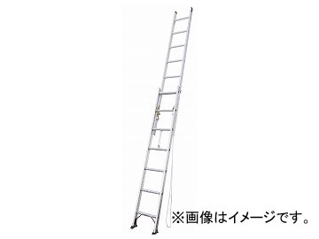 『1年保証』 長谷川工業/HASEGAWA 2.0-41(16985):オートパーツエージェンシー 2連はしご HE2-DIY・工具