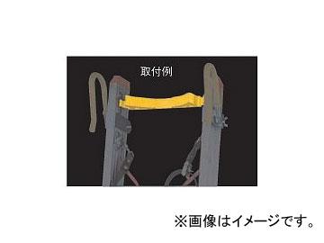 長谷川工業/HASEGAWA 安全ベルト RSG.LA1用 18033