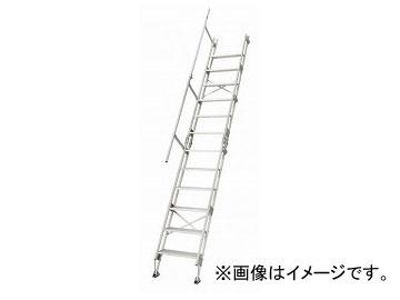 長谷川工業/HASEGAWA アルミ仮設階段はしご 建作くん K-12-600(15842)
