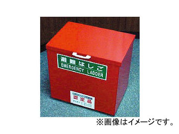 長谷川工業/HASEGAWA 保管箱 スチール製 小 13652