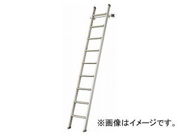 長谷川工業/HASEGAWA ロフト昇降用はしご LD1-26(15693)