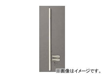 長谷川工業/HASEGAWA 手摺 LD1-TS(15729)