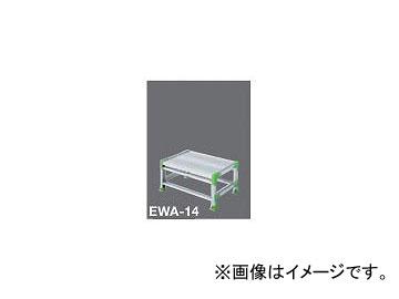 長谷川工業/HASEGAWA 組立式作業台 EWA-14(16118)