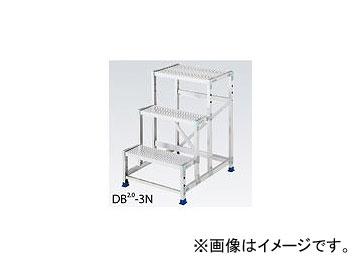長谷川工業/HASEGAWA 組立式作業台 ライトステップ DB2.0-3N(16823)