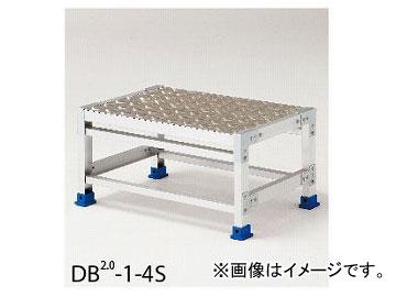長谷川工業/HASEGAWA 組立式作業台 ライトステップ シマイタタイプ DB2.0-1-4S(16828)