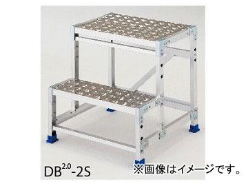 長谷川工業/HASEGAWA 組立式作業台 ライトステップ シマイタタイプ DB2.0-2S(16831)