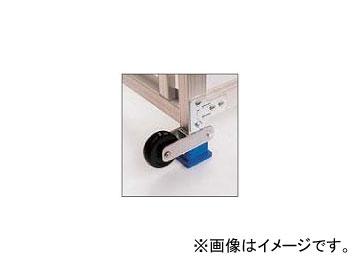 長谷川工業/HASEGAWA 背面キャスター(固定式) 12036