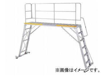 長谷川工業/HASEGAWA 折りたたみ式大型作業台 アルバーZ(R) DT-170(10830)