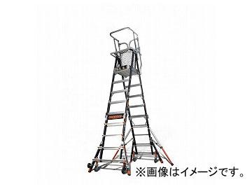 長谷川工業/HASEGAWA 伸縮式折りたたみ作業台 ケージ(CAGE) LG-18509(16708)