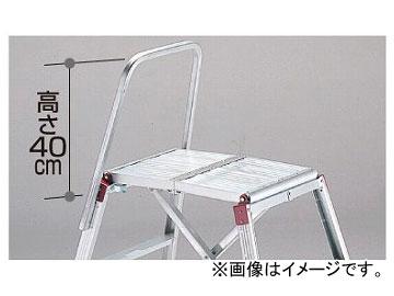 長谷川工業/HASEGAWA 上枠(オプション) DSK-U(10088)
