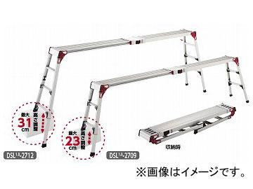 長谷川工業/HASEGAWA スノコ式足場台 DSL1.0-2709(16931)