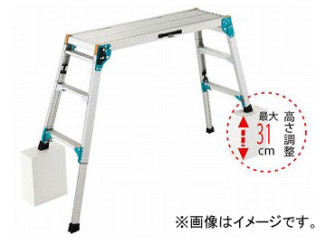 長谷川工業/HASEGAWA 足場台 DRS2.0-1000(16678)
