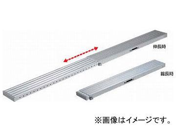 長谷川工業/HASEGAWA 足場板 スライドピット(R) 片面使用タイプ SSP-170(12032)