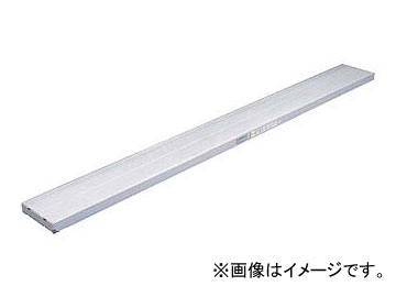 長谷川工業/HASEGAWA 足場板 ネオステージ(R) 両面使用タイプ NN-303(11211)