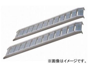 長谷川工業/HASEGAWA アルミブリッジ 歩行用農機専用 HBBN-210-30-0.8(12360)