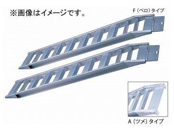 長谷川工業/HASEGAWA アルミブリッジ 鉄クローラ・ゴムクローラ兼用 HBBKM-300-40-3.0(33180)