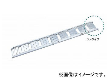 長谷川工業/HASEGAWA アルミブリッジ モーターサイクル用 ツメタイプ HBBA-180(12409)