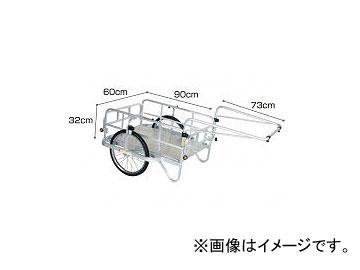 長谷川工業/HASEGAWA コンパック(アルミ折りたたみ式リアカー) HC-906N(31069)