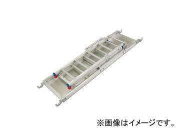 長谷川工業/HASEGAWA ローリングタワー用オプション(セット) HYA-518(15676)