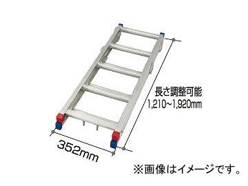 長谷川工業/HASEGAWA ローリングタワー用オプション(はしご) HYA-TN(15680)