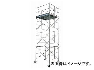 長谷川工業/HASEGAWA 高所作業台 ローリングタワー(鋼製) BM-3段(10804)