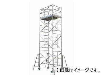 長谷川工業/HASEGAWA 軽がるタワー(R)(ローリングタワー) SMA-3段(15324)