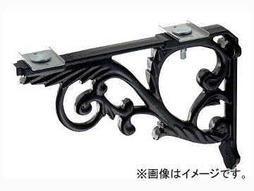 カクダイ ブラケット 鋳鉄/黒色塗装 品番:250-005-D JAN:4972353037353