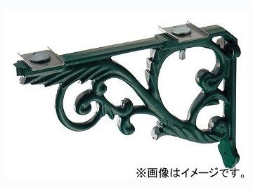 カクダイ ブラケット 鋳鉄/緑色塗装 品番:250-005-G JAN:4972353037360