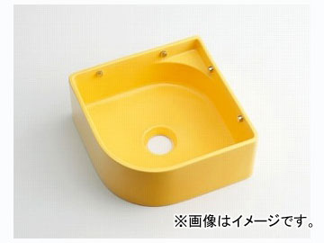 カクダイ 壁掛手洗器 イエロー 品番:493-048-Y JAN:4972353030835