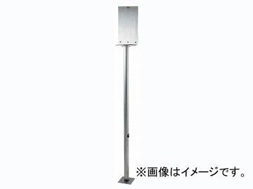 カクダイ 3チャンネルユニット用スタンド 品番:511-603 JAN:4972353511099
