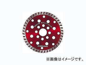 カクダイ サイレントカッター用替刃 品番:0683-125 JAN:4972353068326