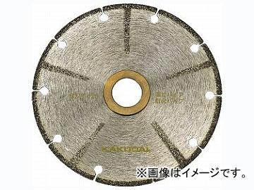 JAN:4972353607716 品番:6077-125 ダイヤモンドカッター(塩ビ管用) カクダイ