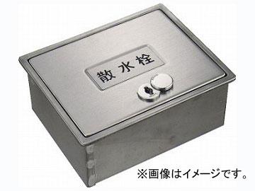 カクダイ 散水栓ボックス(カギつき) 品番:6260 JAN:4972353626007