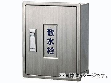 カクダイ 散水栓ボックス(カベ用) 品番:6262 JAN:4972353626205