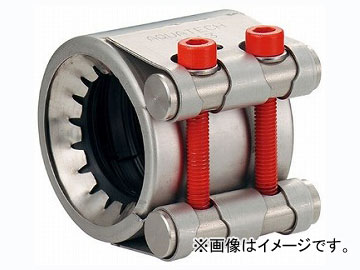カクダイ 鋼管用カップリング(UNI-GRIP) 品番:649-855-100 JAN:4972353057238