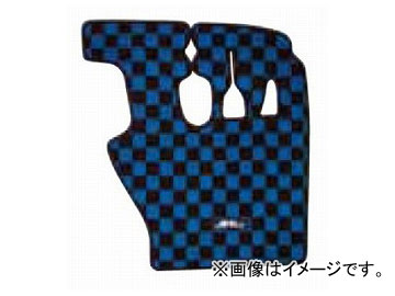 ジェットイノウエ NEWハローマット 信託 ブルー ブラック 三菱ふそう ブルーテックキャンター 標準車 2010年11月~ 2t 高級品