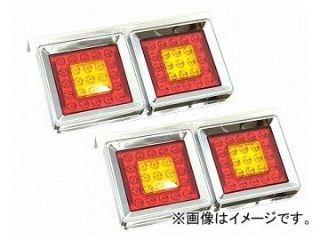 ジェットイノウエ LEDテールランプ 24V SD-2006 幅400×高さ215×厚さ90mm(ステー含む)/角型2連 525741 入数:R/Lセット