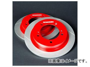 アピオ/APIO ROADWIN ブレーキローター 品番:2005-67 スズキ ジムニー JB23,JB43