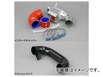 アピオ/APIO インテークチャンバー&サクションパイプセット 品番:2004-18S スズキ ジムニーシエラ JB43 7~8型