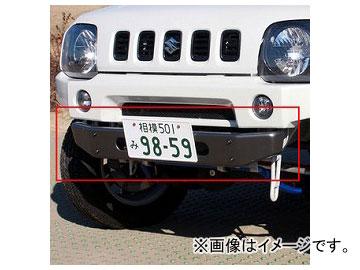 アピオ/APIO フロントセンターバンパー 塗装:マットブラック,ガンメタリック,シルバー スズキ ジムニーシエラ JB43 7型限定車