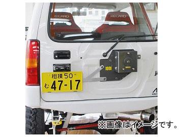 アピオ/APIO スペアタイヤ・一本背負い&ナンバー移動キット 品番:3040-8N スズキ ジムニー JB23