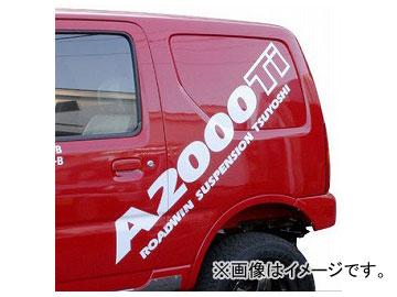 アピオ/APIO ラリーパネル 品番:3033-9 スズキ ジムニー JB23/33/43