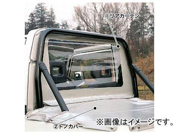 アピオ/APIO トノカバー カラー:ブラック,シルバー スズキ ジムニー SJ30/40,JA系 幌車
